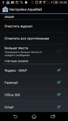 Скриншот AquaMail для Андроид