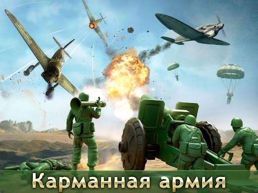 Скриншот Army Men Strike для Андроид