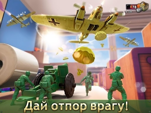 Army Men Strike для Android