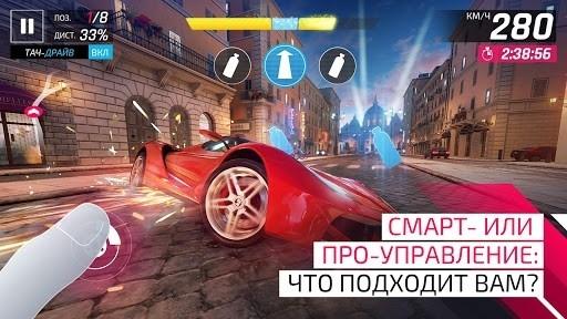 Скриншот Asphalt 9: Легенды — Аркадная экшн гонка 2019 года для Андроид