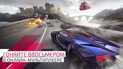 Asphalt 9: Легенды — Аркадная экшн гонка 2019 года для Андроид