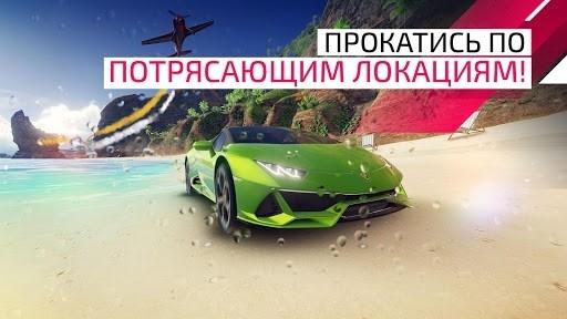 Asphalt 9: Легенды — Аркадная экшн гонка 2019 года для Android