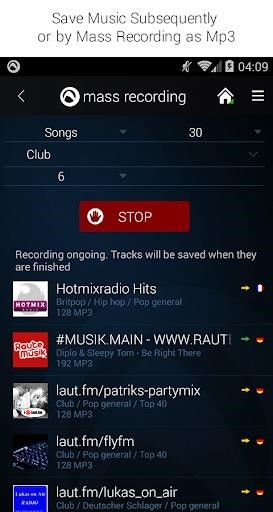 Audials для Android