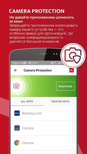 Скриншот Avira Antivirus Security 2019-Aнтивирус и AppLock+ для Андроид