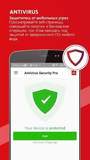 Avira Antivirus Security 2019-Aнтивирус и AppLock+ для Андроид