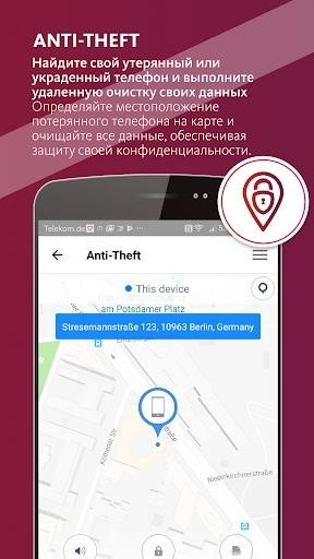 Avira Antivirus Security 2019-Aнтивирус и AppLock+ для Android