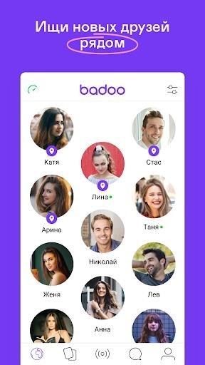 Badoo — Новые знакомства для Android