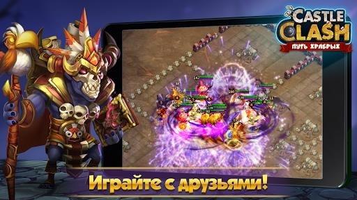 Скриншот Битва Замков для Андроид