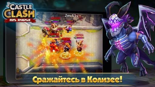 Битва Замков для Android