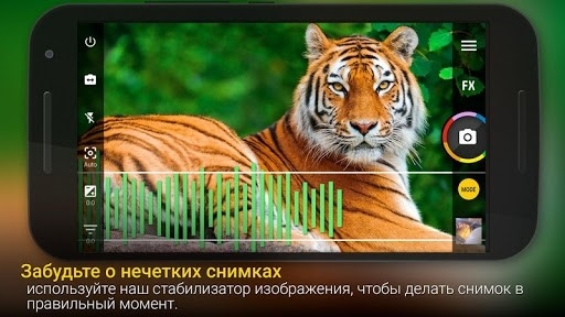 Camera ZOOM FX для Android