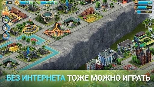City Island 3 Строительный Sim Offline для Андроид