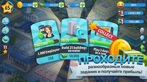 Скриншот City Island 5 — Tycoon Building Offline Sim Game для Андроид