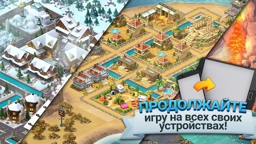 Приложение City Island 5 — Tycoon Building Offline Sim Game для Андроид
