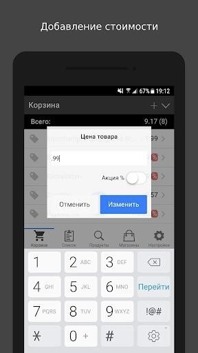 Comparator для Android