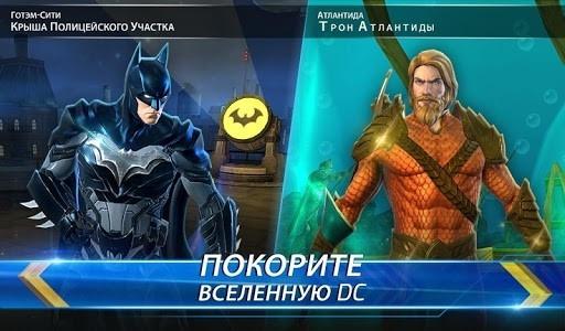 Скриншот DC Legends: Битва за справедливость для Андроид