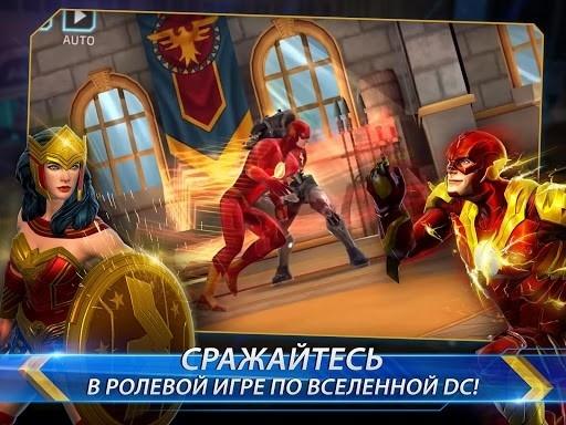 Приложение DC Legends: Битва за справедливость для Андроид