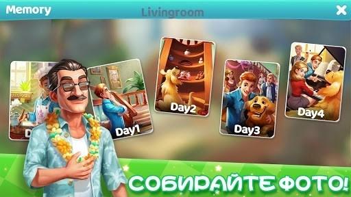 Decor Dream: Home Design Game and Match-3 для Андроид