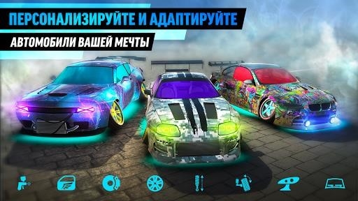 Drift Max World — дрифт-игра для Андроид