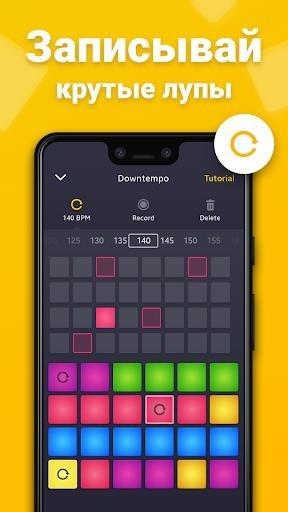 Drum Pad Machine — Битмейкер для Андроид