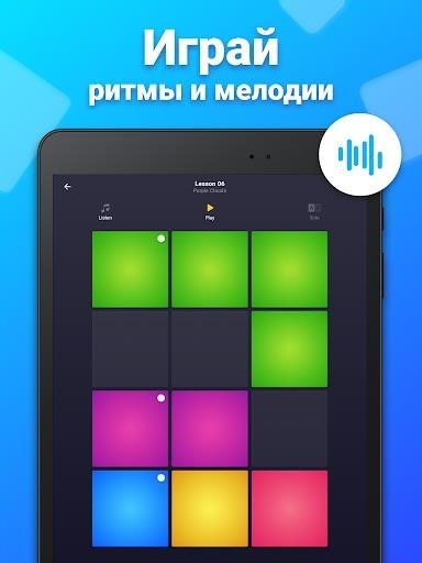 Drum Pad Machine — Битмейкер для Android
