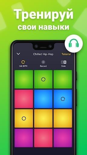 Приложение Drum Pad Machine — Битмейкер для Андроид
