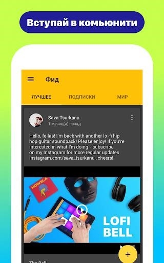 Скриншот Drum Pads 24 для Андроид