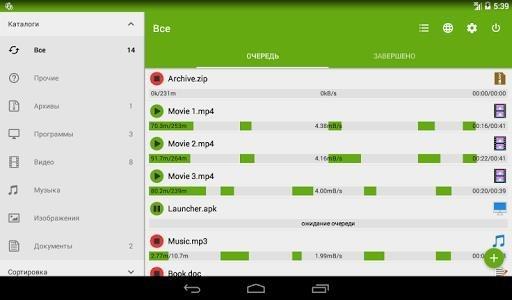 DVGet для Андроид