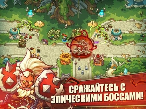 Скриншот Empire Warriors TD для Андроид