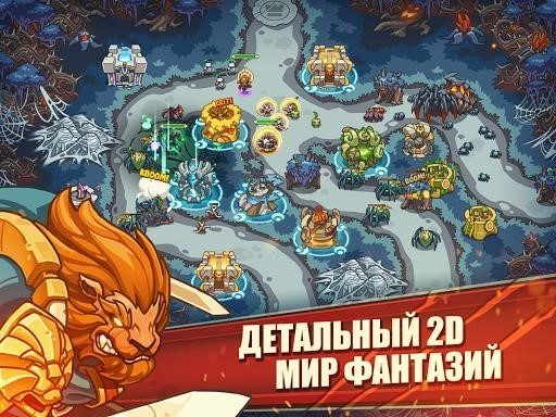 Empire Warriors TD для Android
