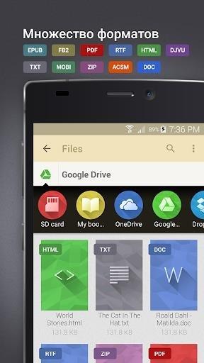 Скриншот eReader Prestigio: Читалка для Андроид