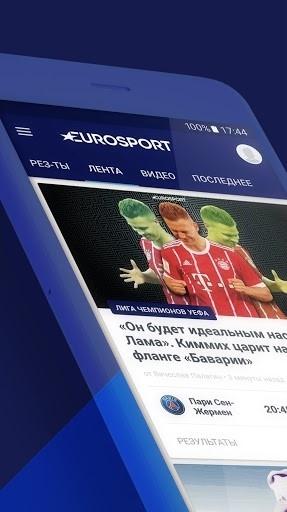 Eurosport для Android