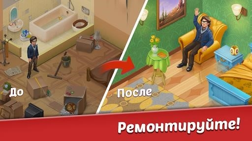 Family Hotel: Romantic story decoration match 3 для Android
