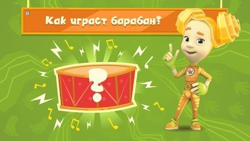 Фиксики Игры для Малышей: Обучение внутри игры для Android