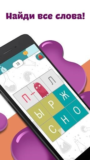 Филворды для Андроид