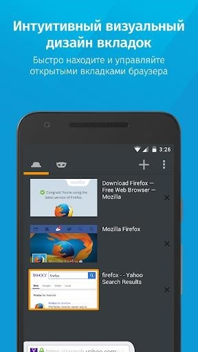 Firefox Lite для Андроид