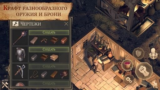 Скриншот Grim Soul: Dark Fantasy Survival для Андроид