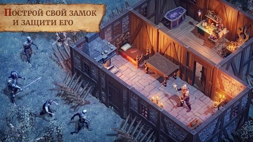 Приложение Grim Soul: Dark Fantasy Survival для Андроид