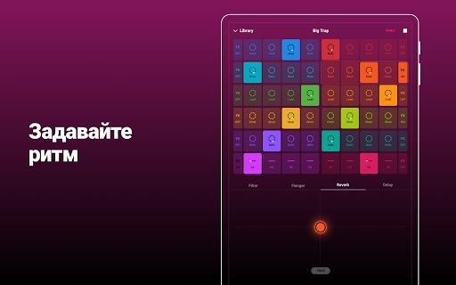 Скриншот Groovepad — создавайте музыку и биты для Андроид