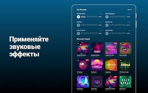 Groovepad — создавайте музыку и биты для Андроид
