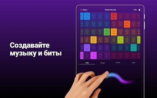 Groovepad — создавайте музыку и биты для Android