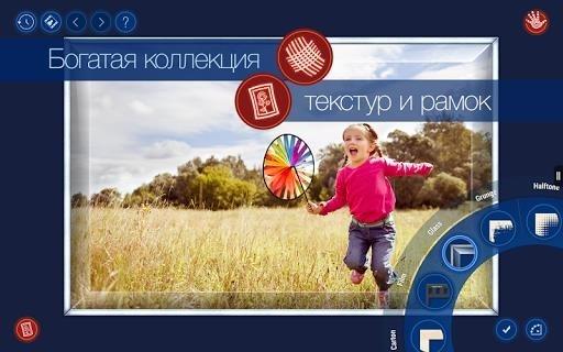 Скриншот Handy Photo для Андроид