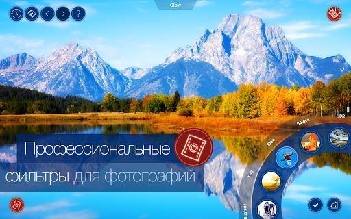Приложение Handy Photo для Андроид