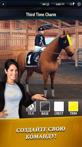 Horse Racing Manager 2019 для Android