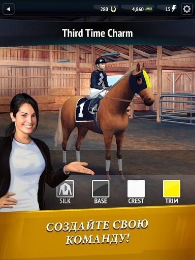 Приложение Horse Racing Manager 2019 для Андроид