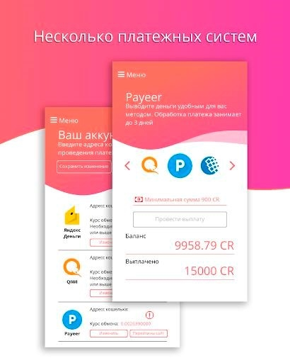 Яндекс Деньги для Android
