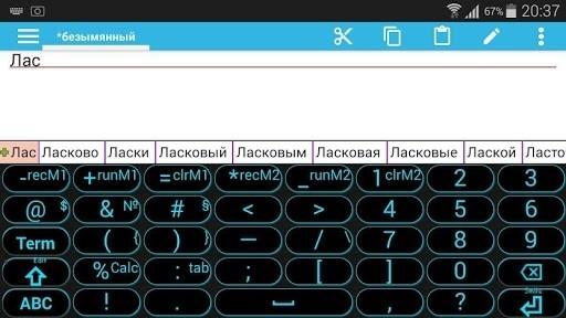 Скриншот jbak2 Keyboard для Андроид