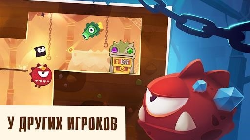 Скриншот King of Thieves для Андроид