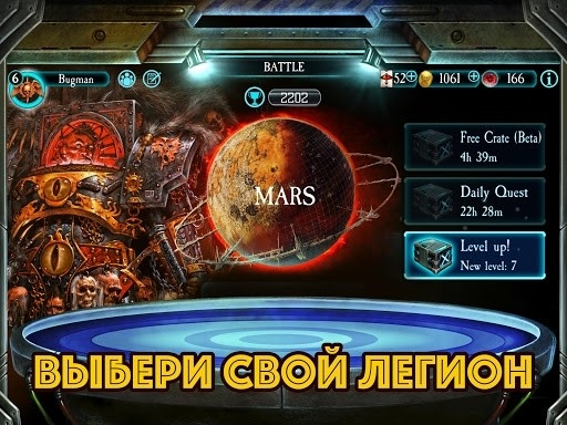 Скриншот Legions для Андроид