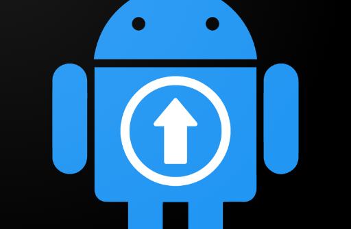 АПК ЭКСТРАКТОР PRO для Андроид скачать бесплатно