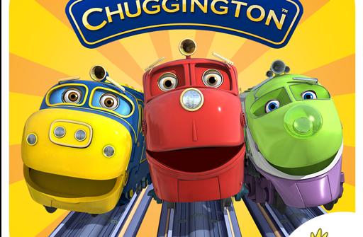 Чаггингтон, ты готов к новому приключению? для Андроид скачать бесплатно